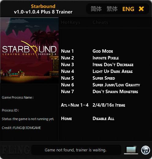 Starbound — трейнер для версии 1.0.4 (+8) FLiNG [64-bit]