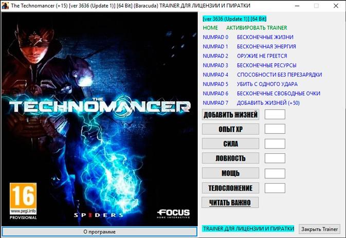 The Technomancer — трейнер для версии 3636 (+15) Baracuda [64-bit]