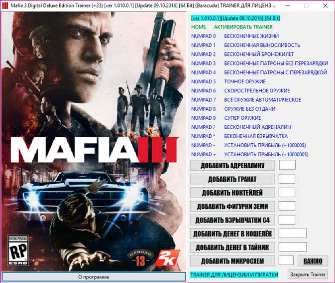 Mafia 3 — трейнер для версии 1.010.0.1 (+23) Baracuda [Digital Deluxe Edition]