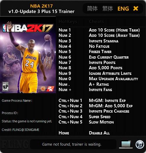NBA 2K17 — трейнер для версии u3 (+15) FLiNG