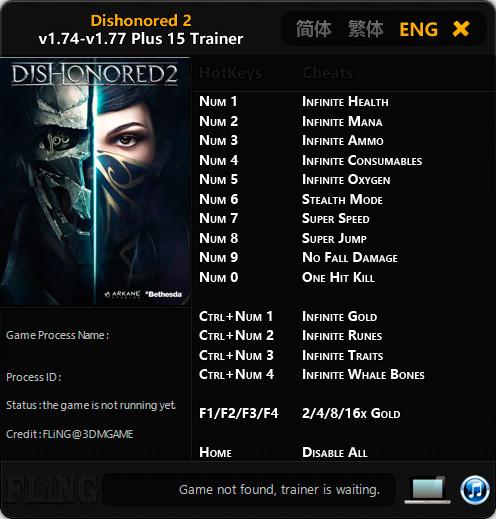 Скачать Трейнер На Dishonored 2 - фото 2