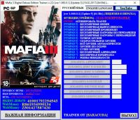 Mafia 3: Digital Deluxe Edition — трейнер для версии 1.060.0.1 (+22) Baracuda