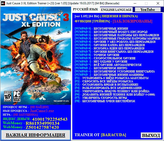 Just Cause 3: XL Edition — трейнер для версии 1.05 (+23) Baracuda