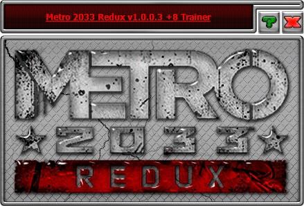 metro 2033 трейнер для всех версий