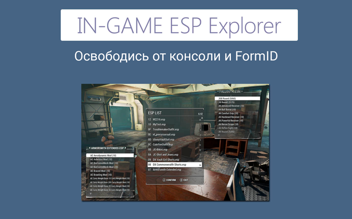 In Game ESP Explorer