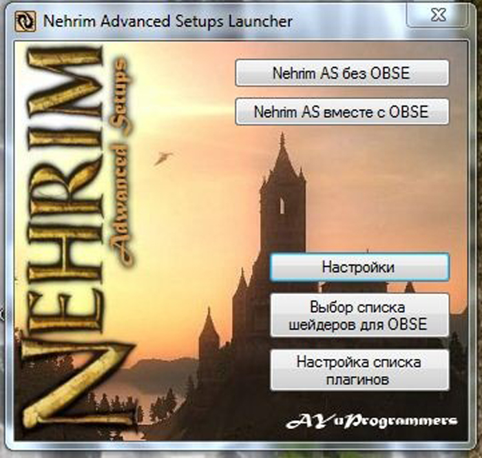 Nehrim Advanced Setup