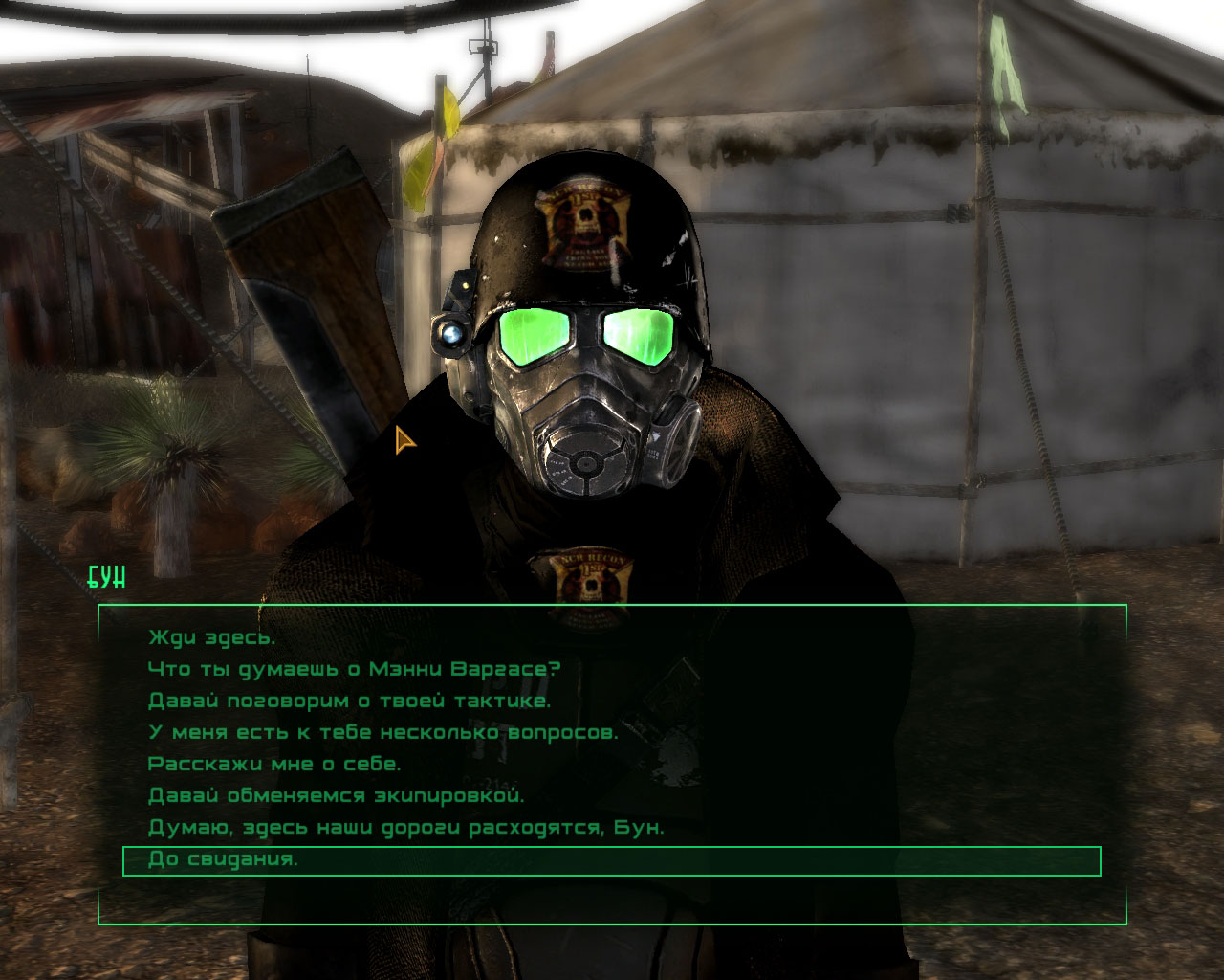 Fallout 3 nmc texture pack not working