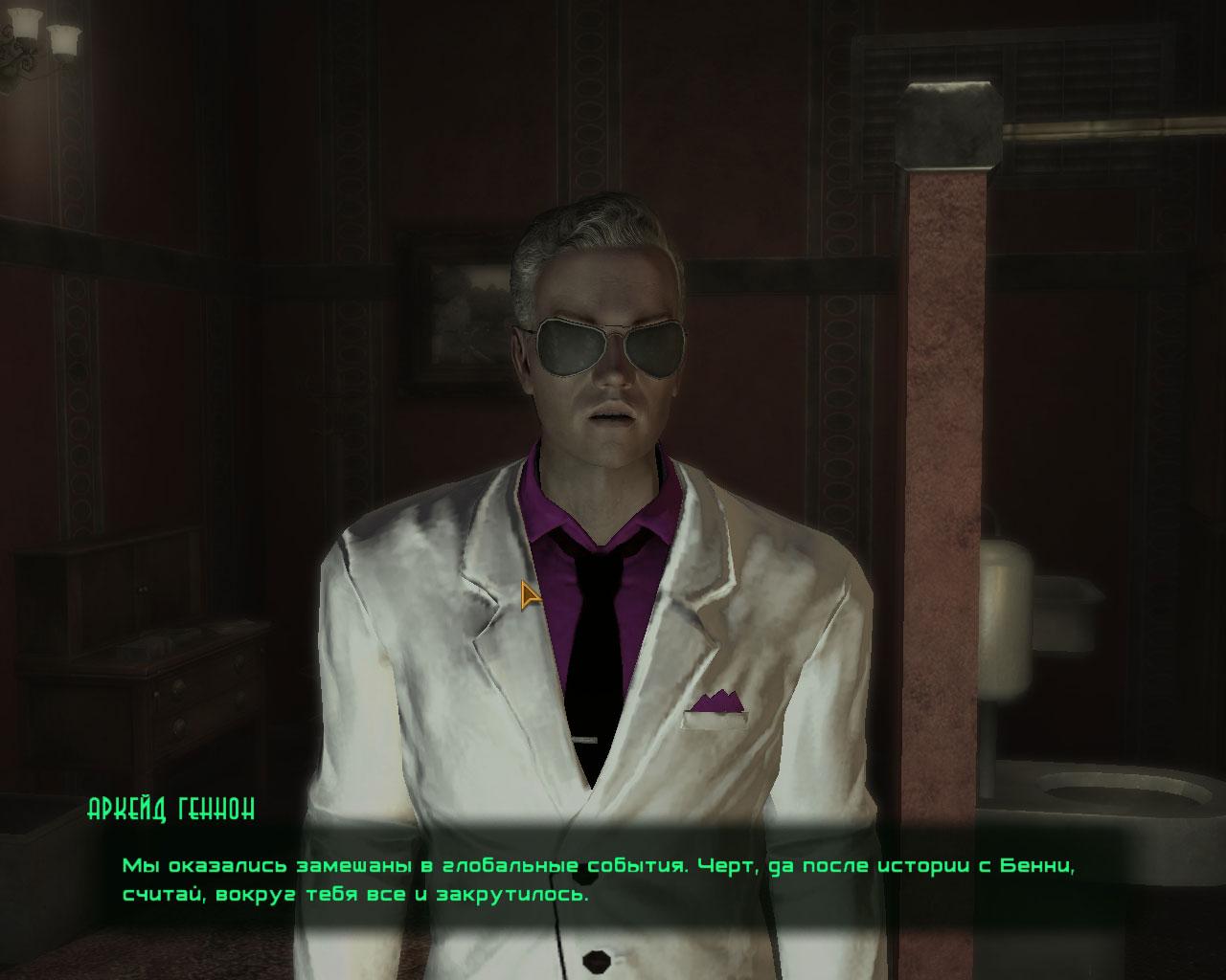 Fallout New Vegas Моды Внешность