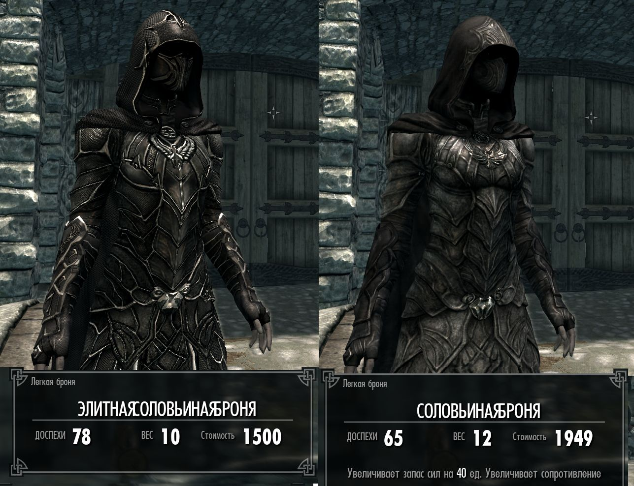 Секси броня для the elder scrolls v skyrim