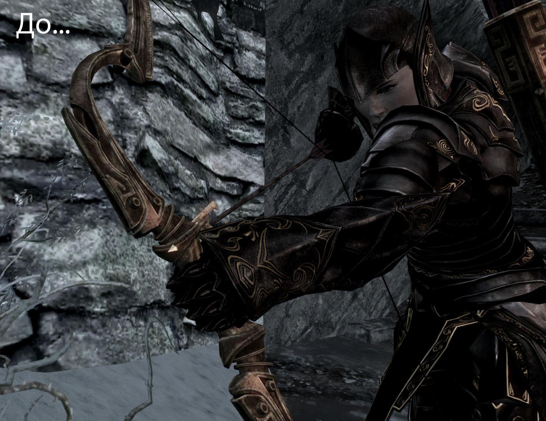 The elder scrolls v skyrim стрелы