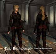 Броня Трисс из Ведьмак 2