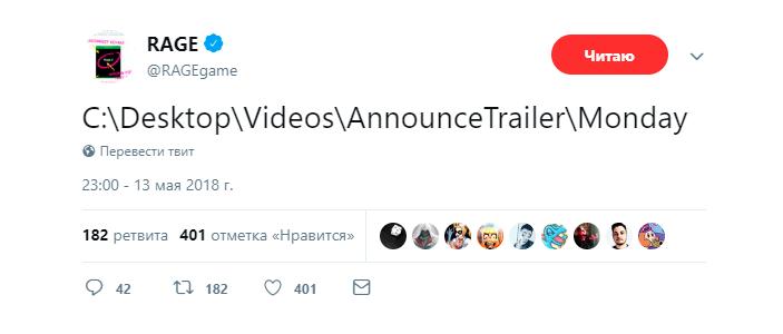 RAGE 2 будет анонсирована в понедельник