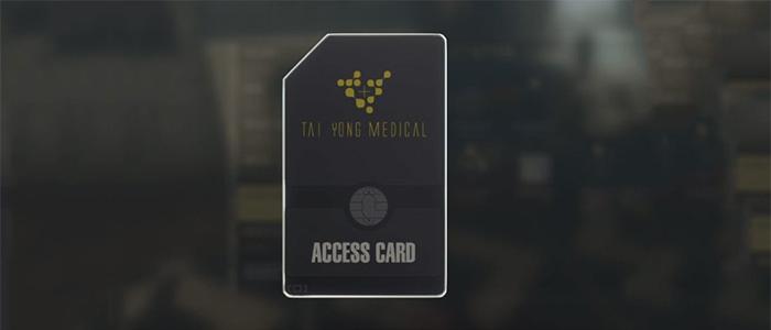 Расположение ключ-карт от хранилищ