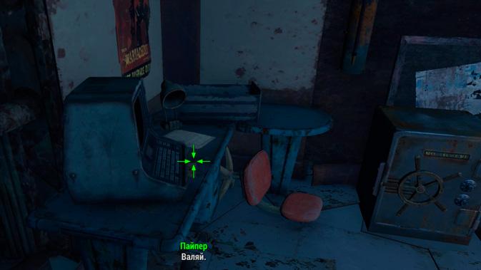 Cum să câștigi rapid majuscule în Fallout 4)